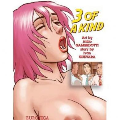 Adult books and porn comics